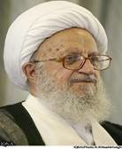 Ayatollah Makarem Shirazi,