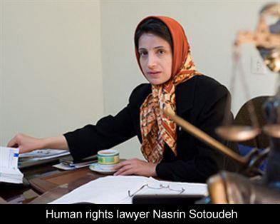 نسرین ستوده وکیل و فعال حقوقبشر